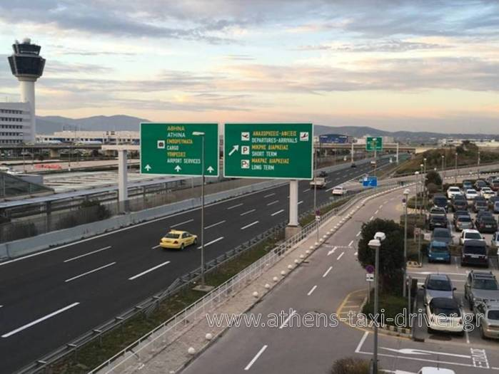 how to get from patras airport to athens